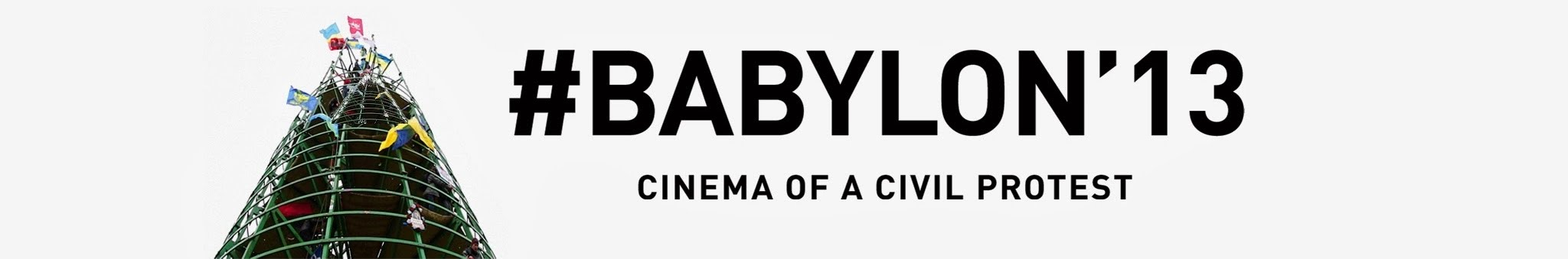 Civilā protesta kino