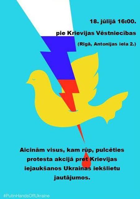 Latvijas Ukraiņu kongress aicina